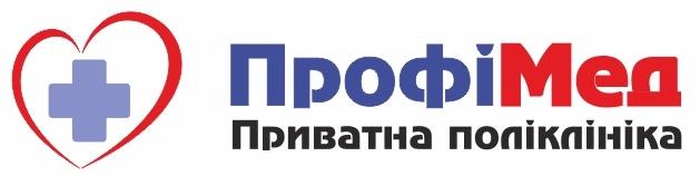 Приватна поліклініка ProfiMed
